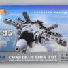Construction Toy F-35