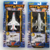 Hotwings F-16